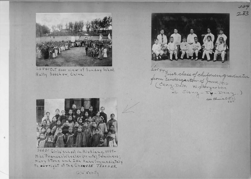 Mission Photograph Album - China #7 page 0233
