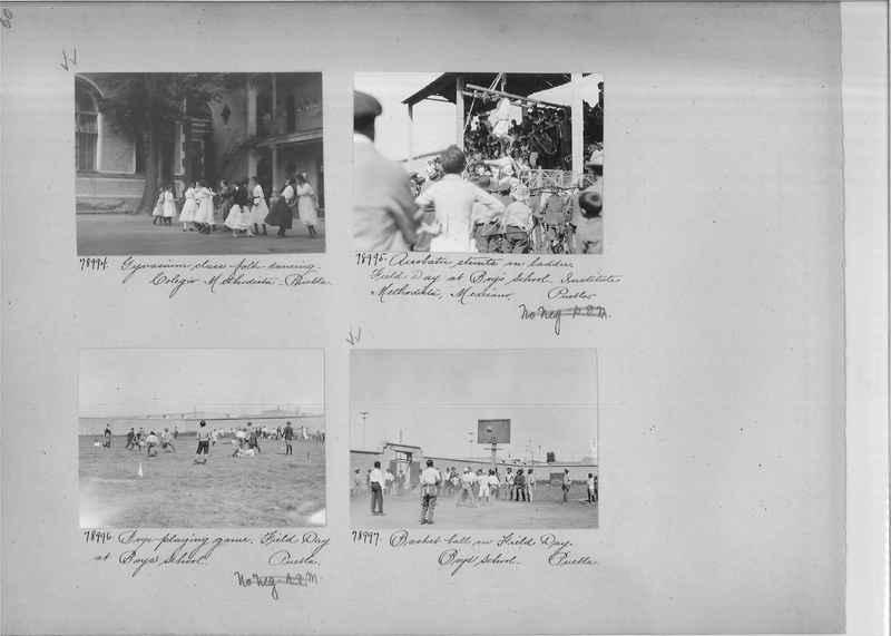 Mission Photograph Album - Mexico #06 page 0060