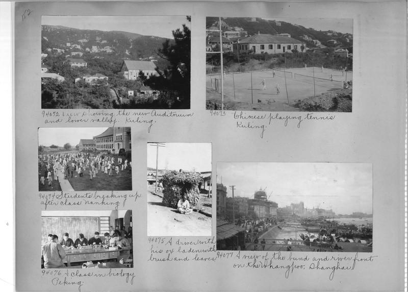 Mission Photograph Album - China #14 page 0152