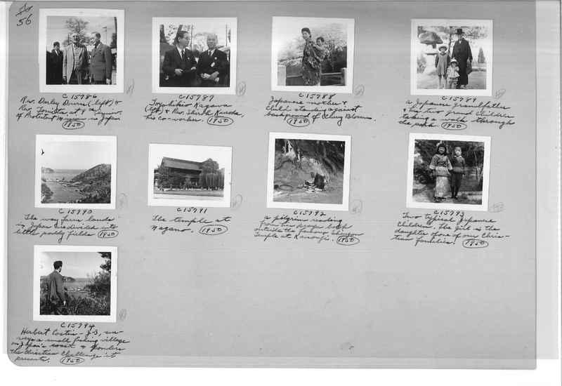 Mission Photograph Album - Japan #07 Page 0056