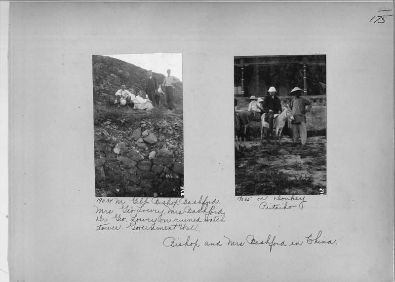 Mission Photograph Album - China #5 page 0175