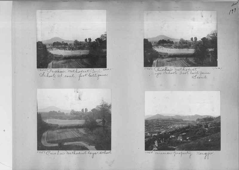 Mission Photograph Album - Korea #1 page 0199