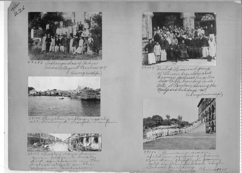 Mission Photograph Album - China #7 page 0226
