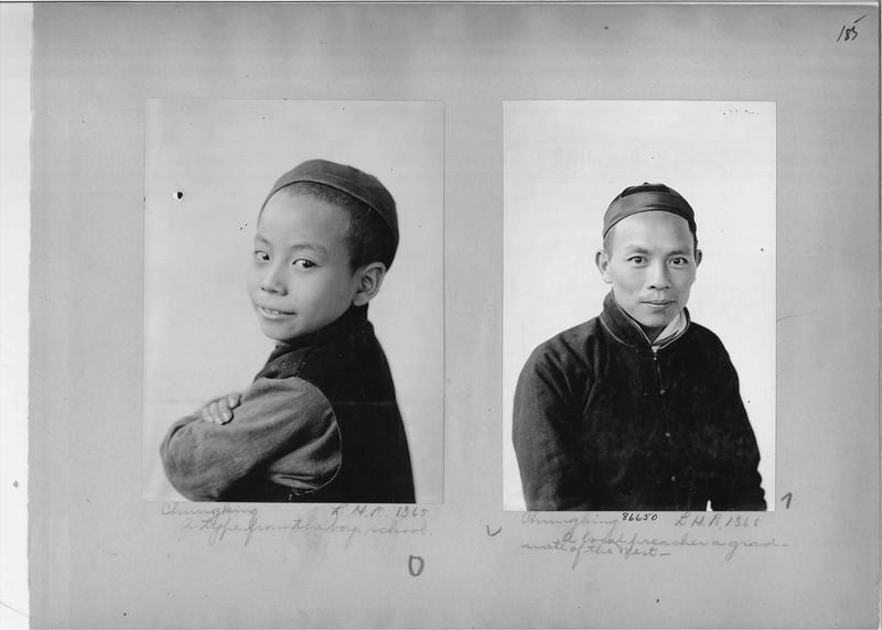 Mission Photograph Album - China #19 page 0185