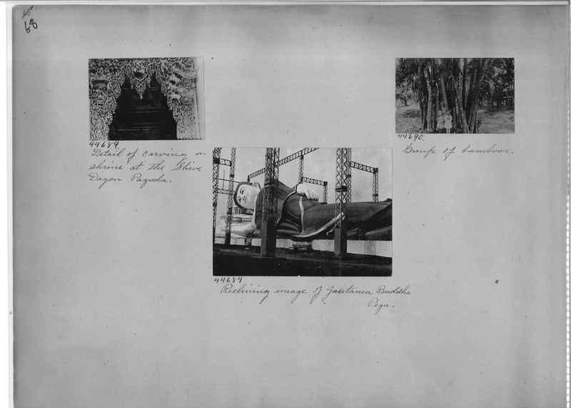 Mission Photograph Album - Burma #1 page 0068