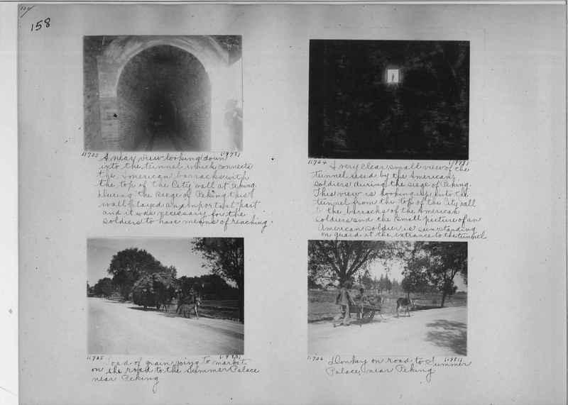 Mission Photograph Album - China #2 page  0158