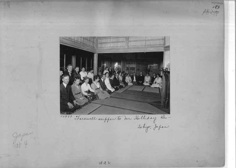 Mission Photograph Album - Japan #04 Page 0183