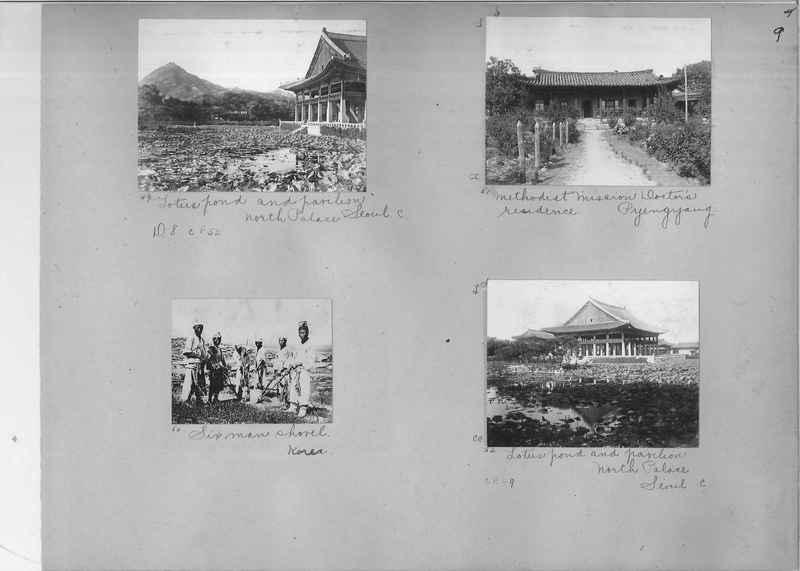 Mission Photograph Album - Korea #1 page 0009
