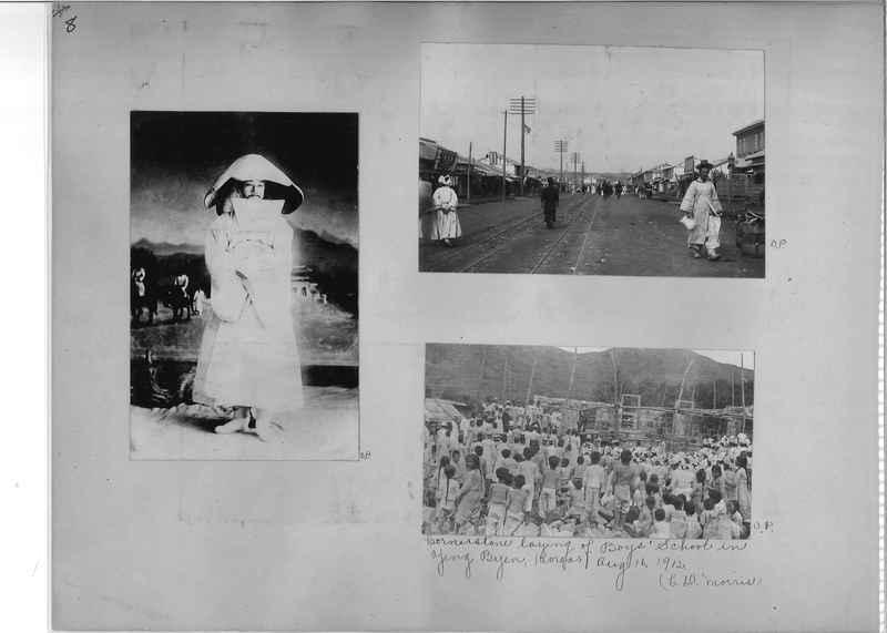 Mission Photograph Album - Korea OP #1 page 0008