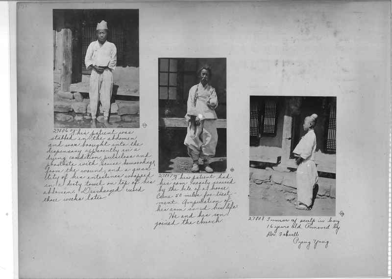 Mission Photograph Album - Korea #2 page 0170