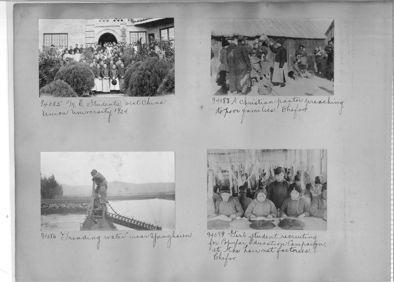 Mission Photograph Album - China #14 page 0154