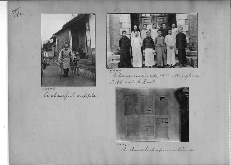 Mission Photograph Album - China #6 page 0142