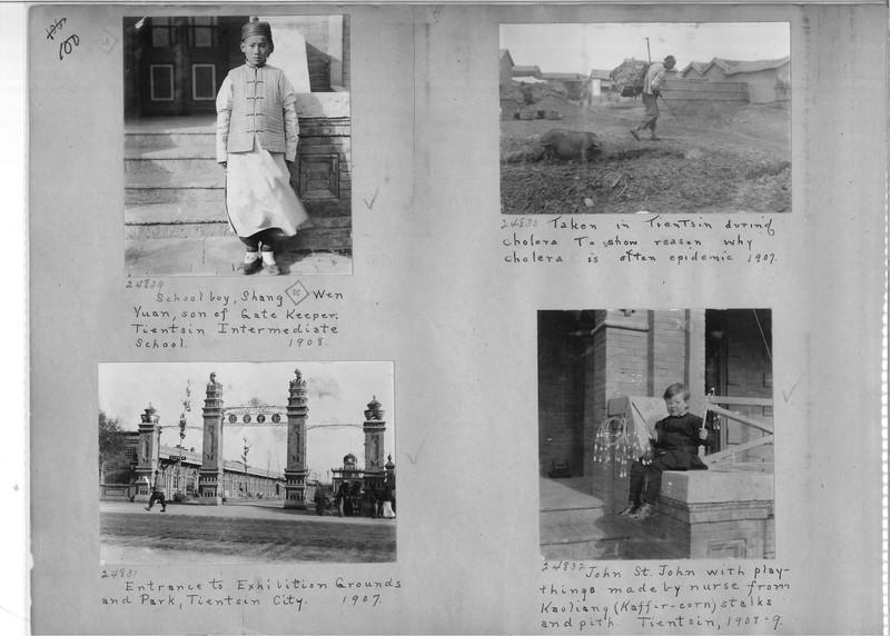 Mission Photograph Album - China #7 page 0100