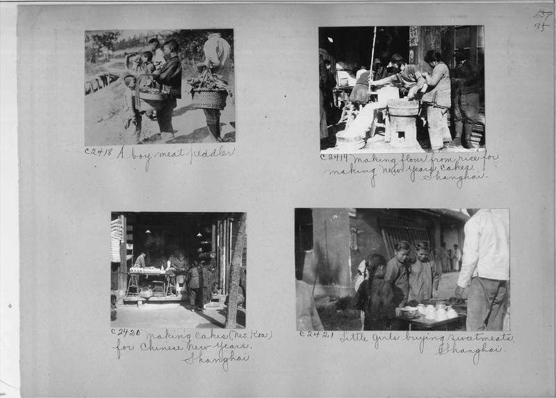 Mission Photograph Album - China #15 page 0135