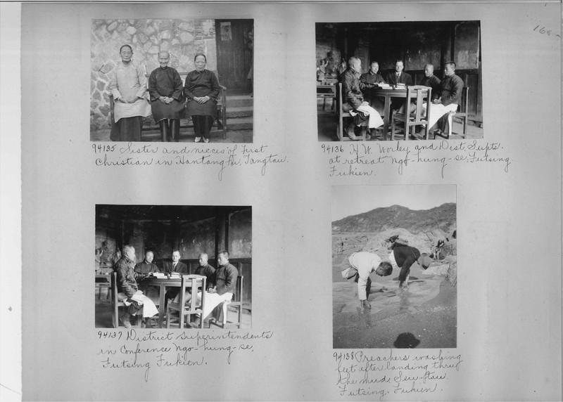 Mission Photograph Album - China #14 page 0165