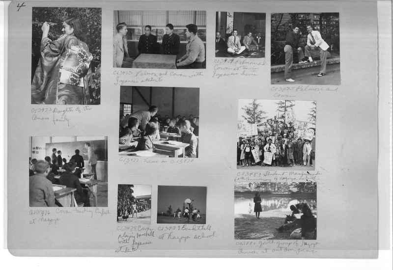 Mission Photograph Album - Japan #07 Page 0004
