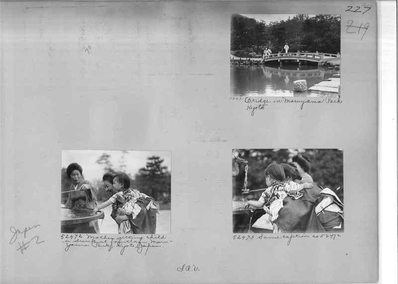 Mission Photograph Album - Japan #02 Page 0227
