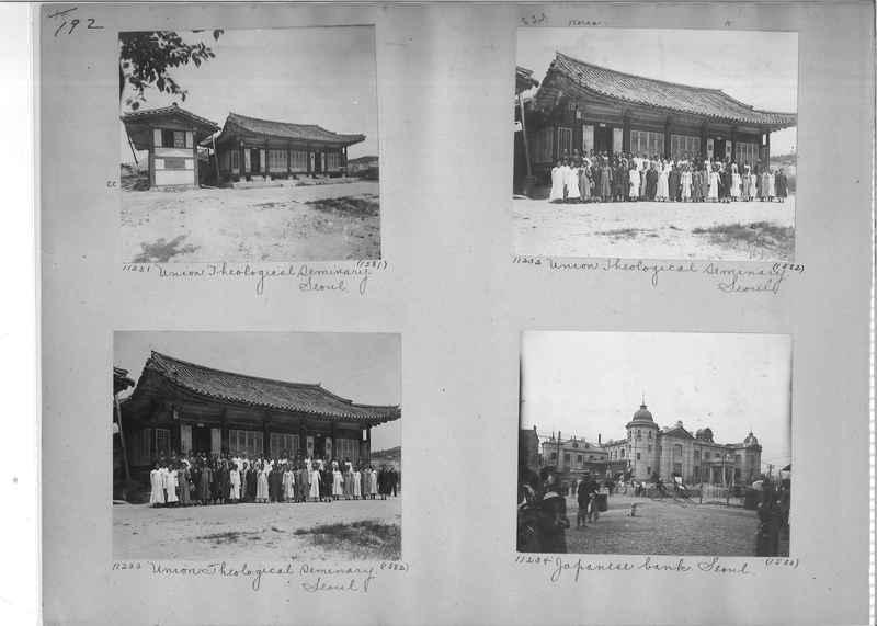 Mission Photograph Album - Korea #1 page 0192