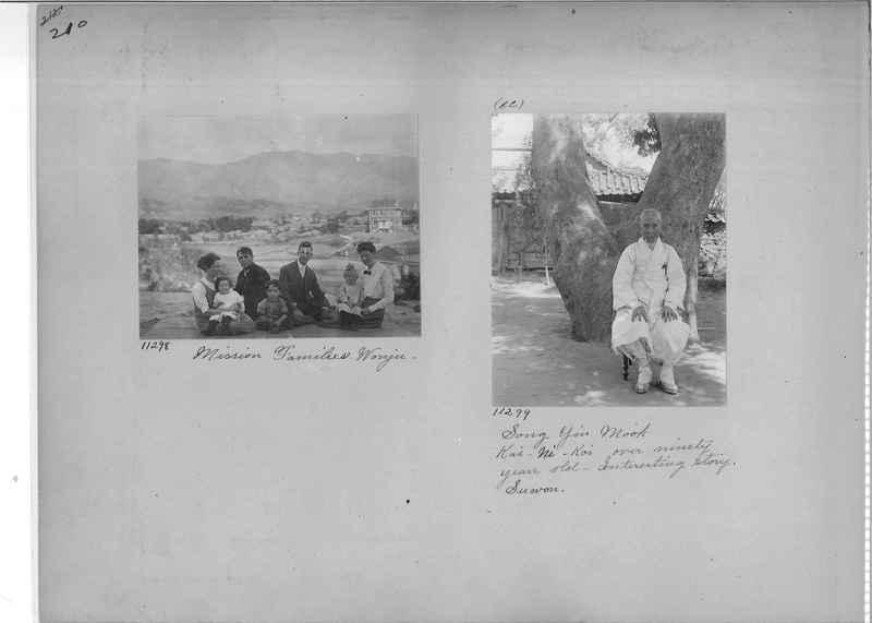 Mission Photograph Album - Korea #1 page 0210
