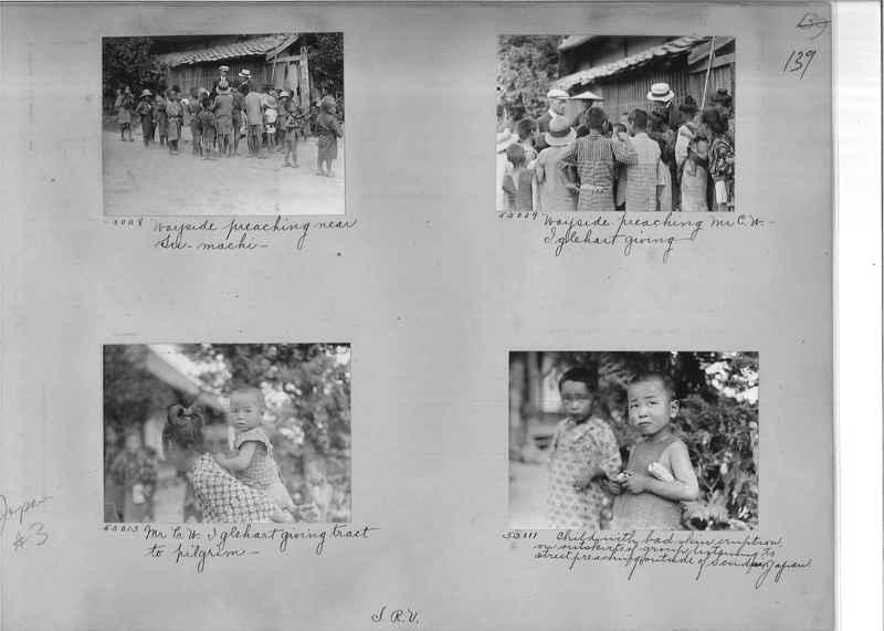 Mission Photograph Album - Japan #03 Page 0139
