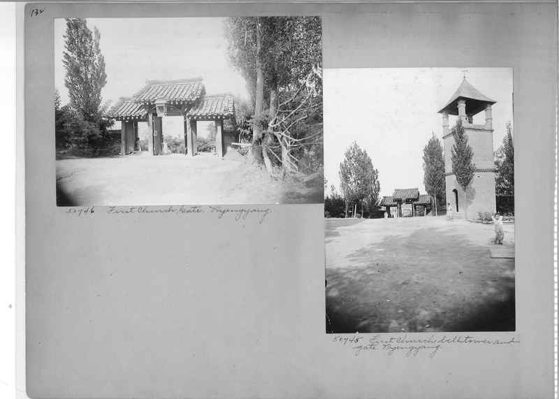 Mission Photograph Album - Korea #3 page 0132.jpg