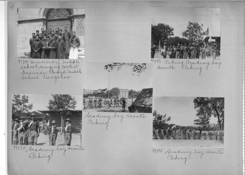 Mission Photograph Album - China #15 page 0020