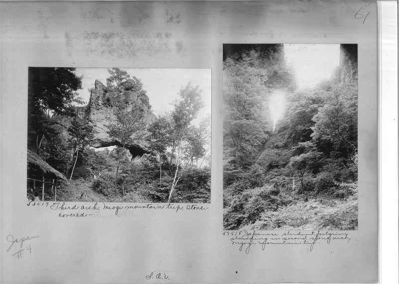 Mission Photograph Album - Japan #04 Page 0061