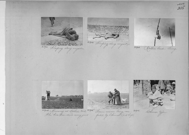 Mission Photograph Album - China #6 page 0215