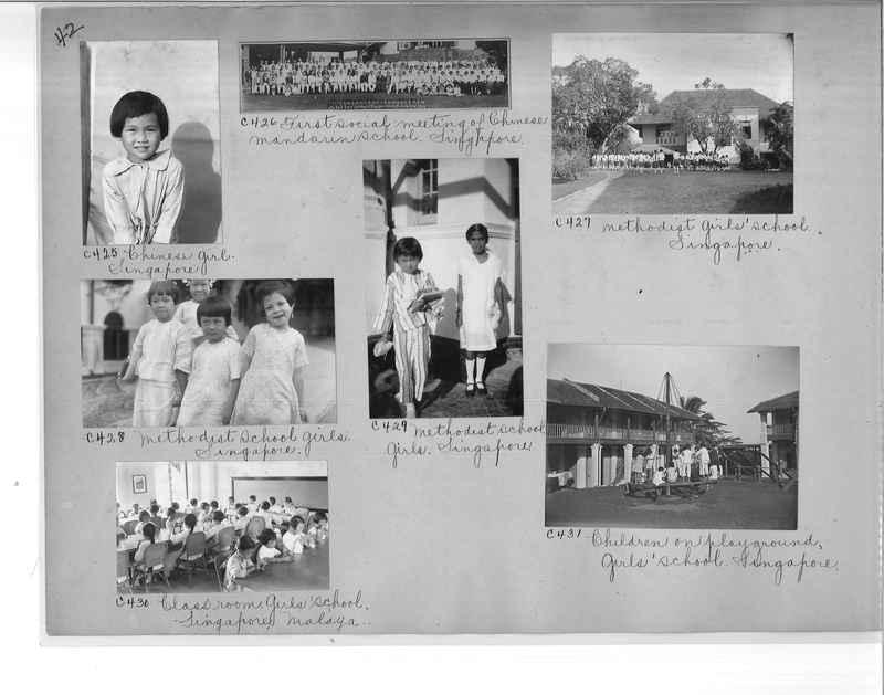 Mission Photograph Album - Malaysia #7 page 0042