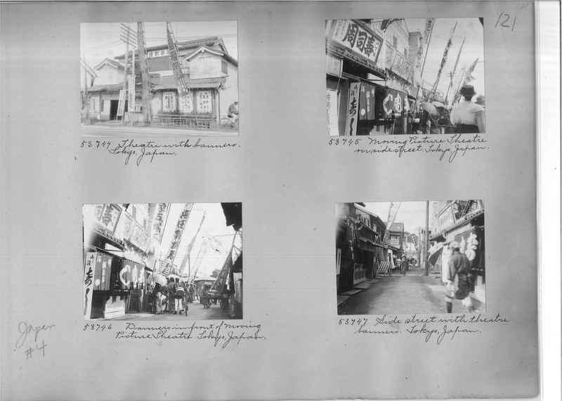 Mission Photograph Album - Japan #04 Page 0121