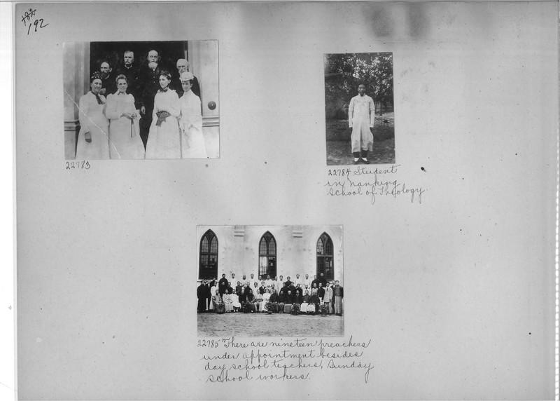 Mission Photograph Album - China #6 page 0192