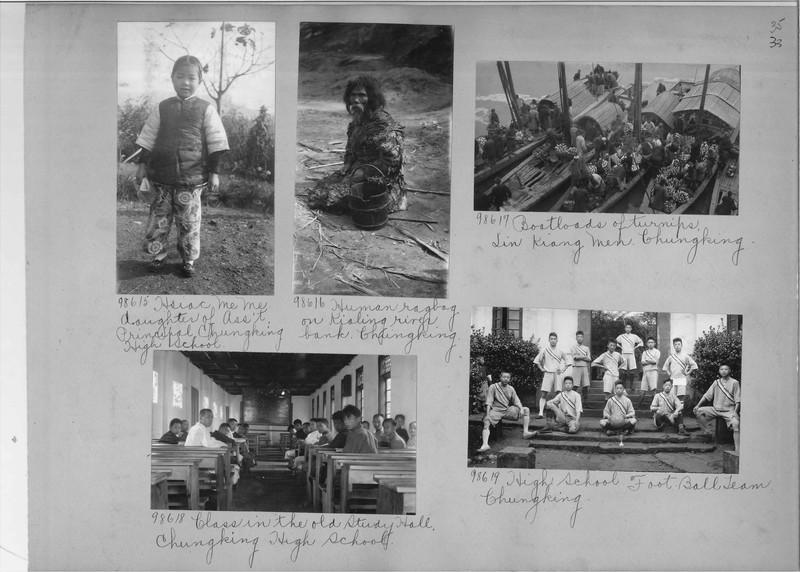 Mission Photograph Album - China #15 page 0033