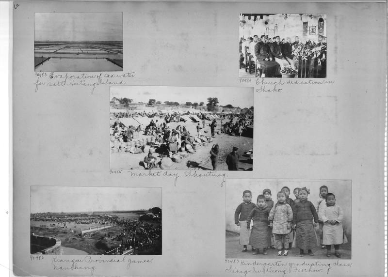 Mission Photograph Album - China #14 page 0062