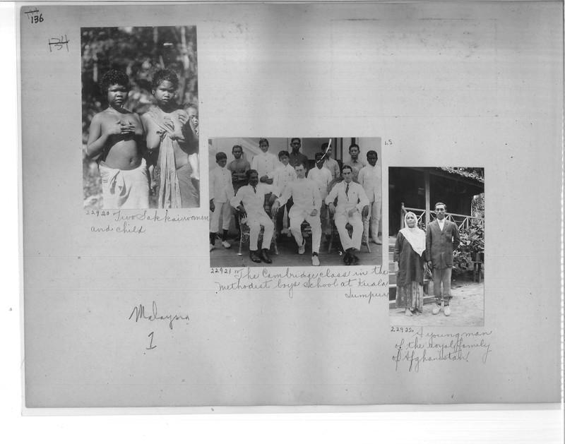 Mission Photograph Album - Malaysia #1 page 0136