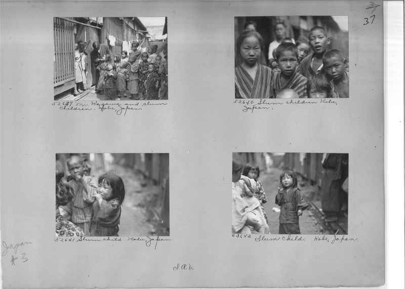 Mission Photograph Album - Japan #03 Page 0037