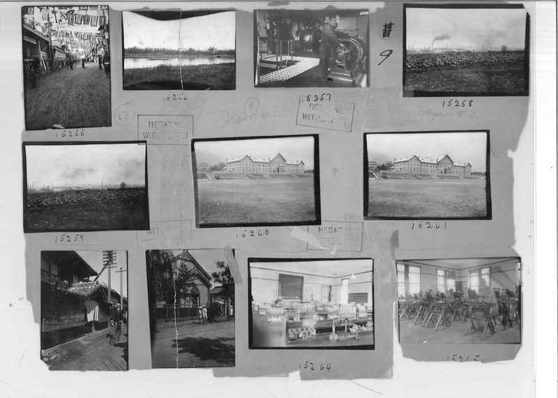 Mission Photograph Album - Japan #02 Page 0009