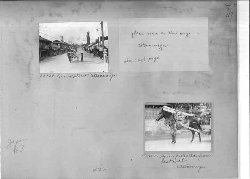 Mission Photograph Album - Japan #03 Page 0117