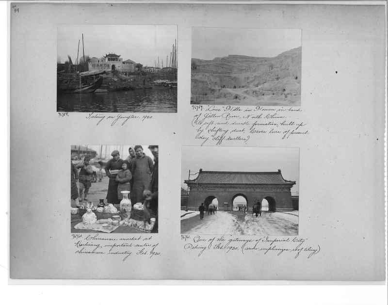 Mission Photograph Album - China #10 pg. 0059