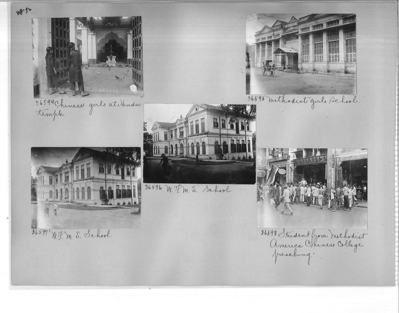 Mission Photograph Album - Malaysia #2 page 0050