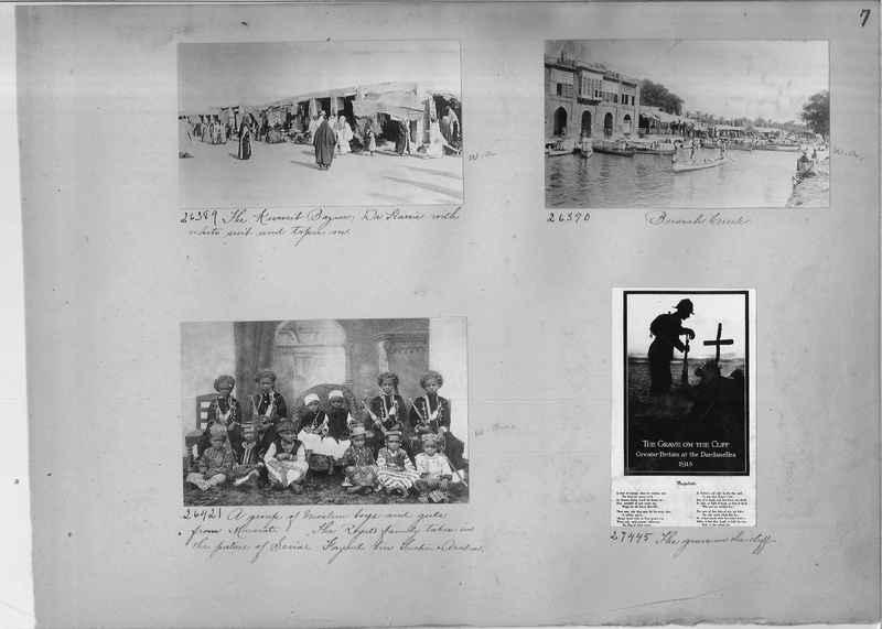 Mission Photograph Album - Miscellaneous #02 Page 0007