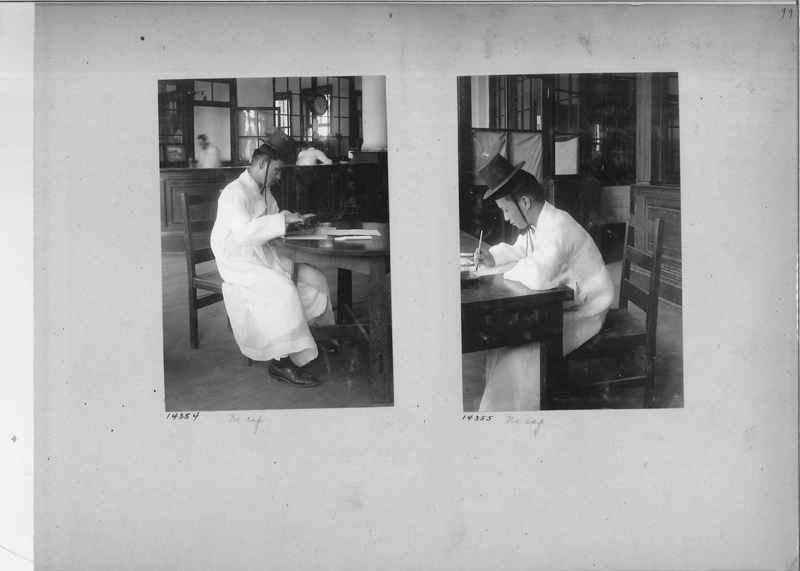 Mission Photograph Album - Korea #2 page 0099