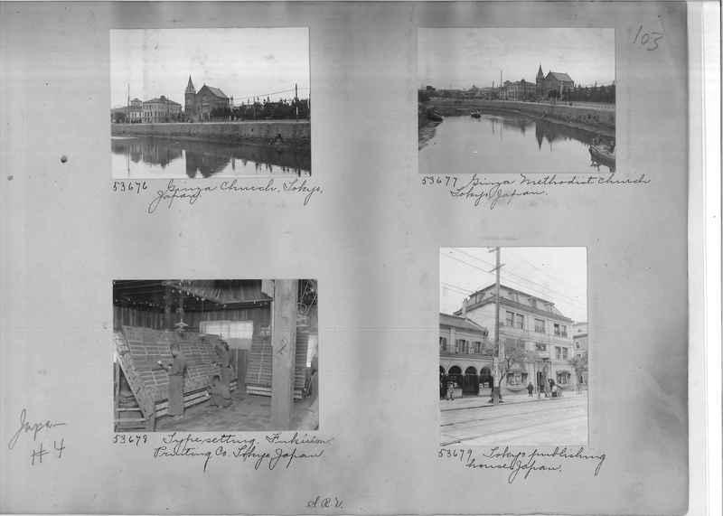 Mission Photograph Album - Japan #04 Page 0103