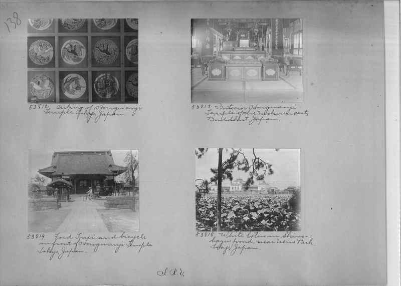 Mission Photograph Album - Japan #04 Page 0138