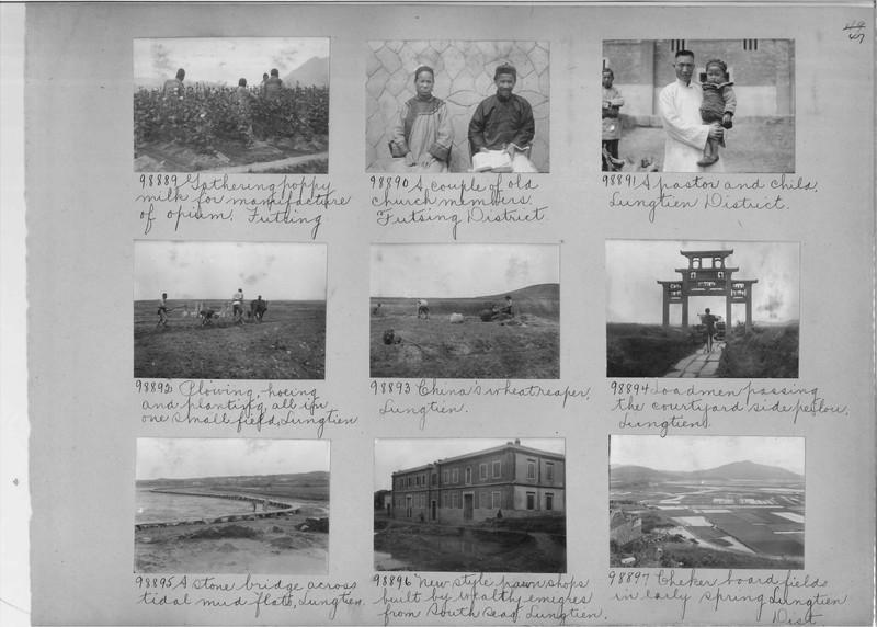 Mission Photograph Album - China #15 page 0047
