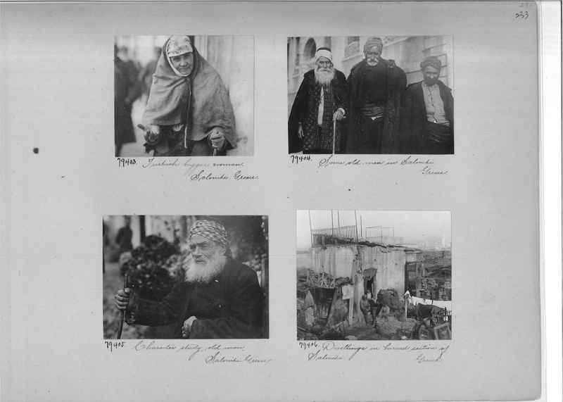 Mission Photograph Album - Europe #06 Page_0233