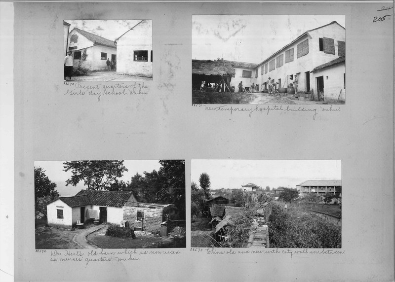 Mission Photograph Album - China #13 page 0205