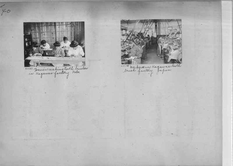 Mission Photograph Album - Japan #05 Page 0040