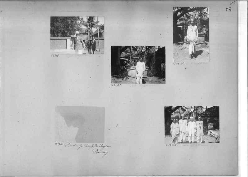 Mission Photograph Album - India #07 Page_0073
