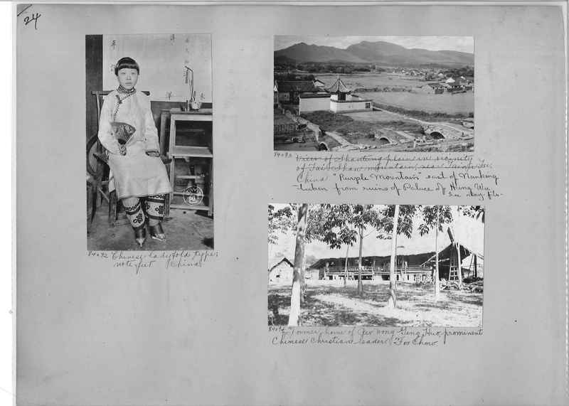 Mission Photograph Album - China #12 page 0024