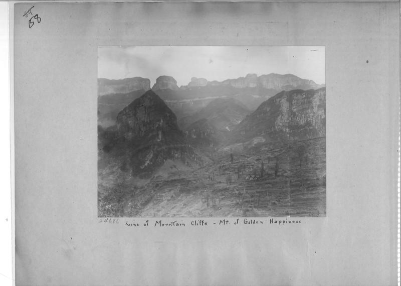 Mission Photograph Album - China #7 page 0058